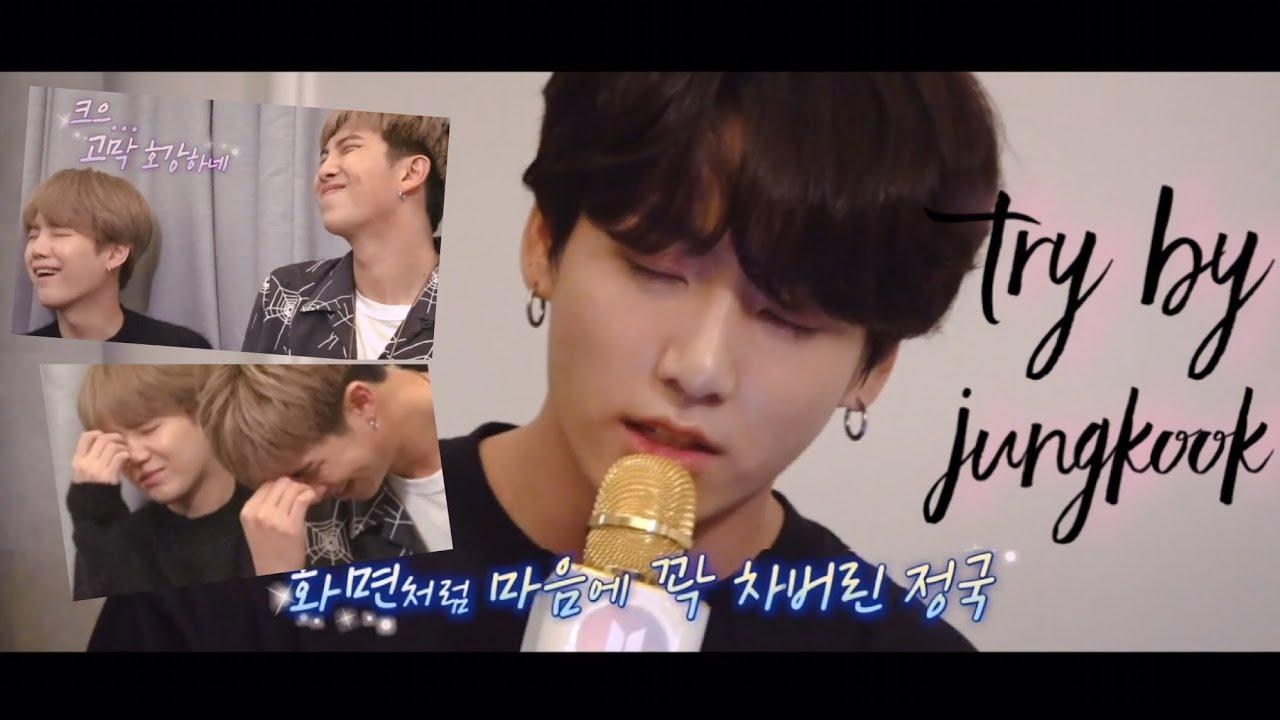 Download JUNGKOOK SING TRY (ENG Lyric/Sub - CC)