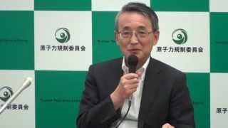 田中俊一「吉田調書」未読 へらへら笑う原発再稼動 IWJ3中継 thumbnail