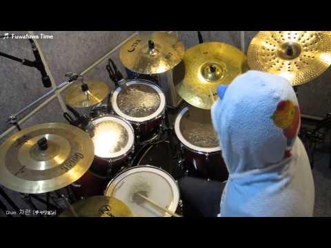 KON  Fuwafuwa Time Drum  !