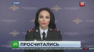 Одного из крупнейших в России форекс-дилеров заподозрили в мошенничестве
