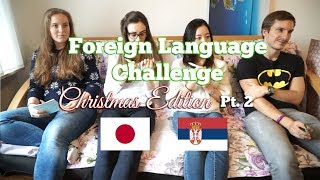 Christmas Words in Japanese & Serbian - Foreign Language Challenge - Christmas Edition