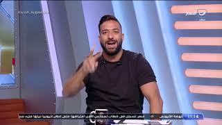 أوضة اللبس | ميدو: الأهلي فيه عدل.. واللاعب الأغلى في الأهلي بياخد 900 ألف دولار