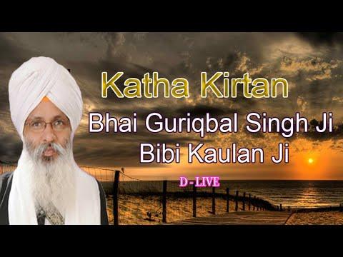 D-Live-Bhai-Guriqbal-Singh-Ji-Bibi-Kaulan-Ji-From-Amritsar-Punjab-4-August2021