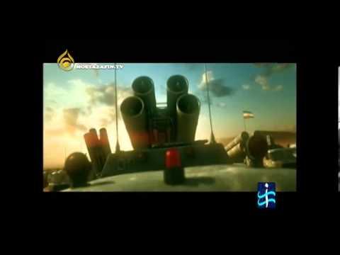 انیمیشن جنگ ایران و امریکا_ Iran & USA War thumbnail