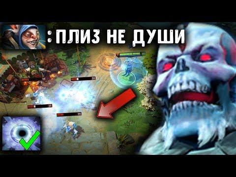 видео: НАКАЗАЛ МИПО 1 КНОПКОЙ! lich vs 7000 mmr dota 2