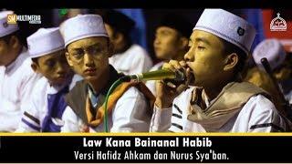 Video LAW KANA BAINANAL HABIB versi AHKAM dan ABAN. download MP3, 3GP, MP4, WEBM, AVI, FLV Agustus 2018