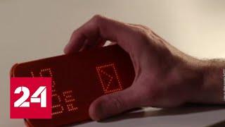 видео Компания HTC