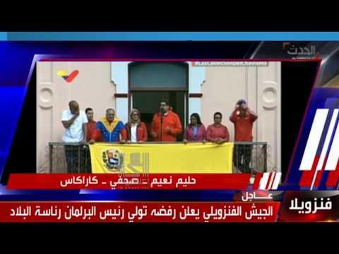 بالفيديو: مذيعة قناة الحدث الإخبارية تنفجر ضاحكة على الهواء
