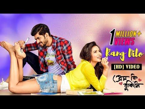 Rang Dilo (Full Video) | Prem Ki Bujhini | Om | Subhashree | Latest Bengali Song | Coming This Puja thumbnail