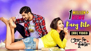 Rang Dilo (Full Video) | Prem Ki Bujhini | Om | Subhashree | Latest Bengali Song | Coming This Puja