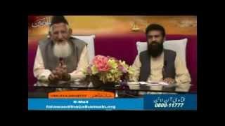 Shia Aur Hazrat Ayesha AS- maulana ishaq urdu