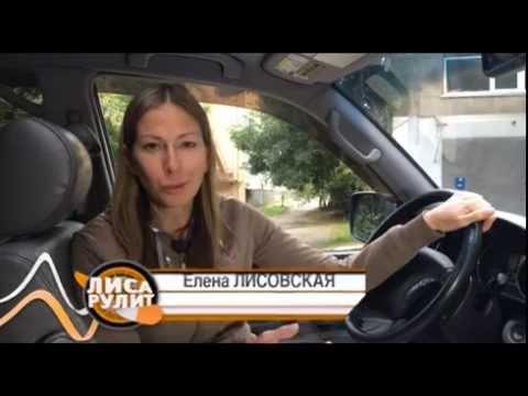 Смотреть Показываем авто перекупщику | Лиса рулит онлайн