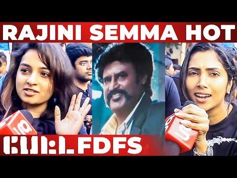 'Thalaivar Semma Hot' - Chennai Girls go Crazy | Petta FDFS | Rajinikanth | Trisha