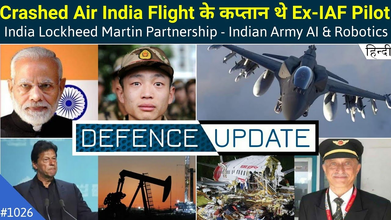 Defence Updates #1026 - Air India Ex-IAF Pilot, Indian Army AI & Robotics, India China LAC Updates
