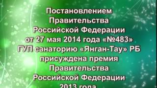 видео Постановление Правительства РФ от 27.08.2005 N 538
