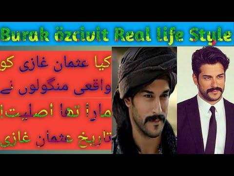 Burak ozcivit Real Life Story in 2020 Urdu/Hindi History of Usman Gazi,Burak income,Burak family