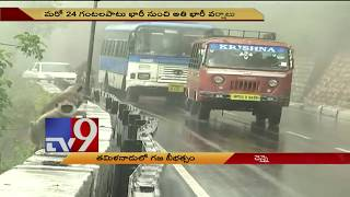 Cyclone Gaja : IMD issues alert, heavy rains like to continue for next 24 hours in Tamilnadu - TV9