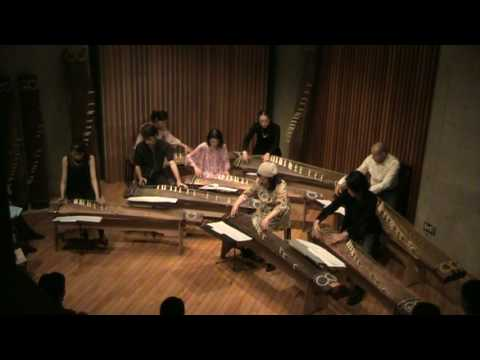 Tool - Lateralus - Koto Ensemble Version