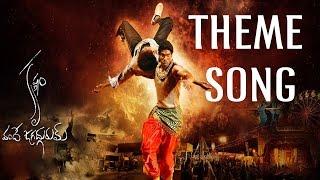 Krishnam Vande Jagadgurum Full Songs - Theme Song - Rana, Nayanthara, Krish