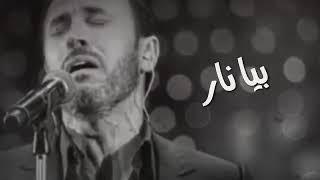 حالات واتس اب اغاني عراقية قديمة / كاظم الساهر حالات واتس اب اغاني قديمة