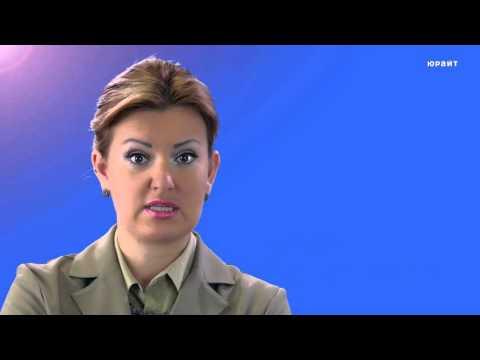 Видео Учебник гражданское право банкротство