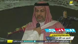 عبدالله بن مساعد بعد فوز السعودية على الامارات بتصفيات كاس العالم
