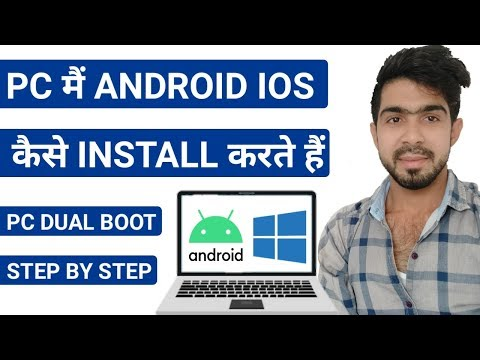 Turn An Old PC Into An Android PC | How To Install Android X86 Laptop Or Desktop