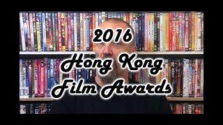 The Silver Spleen's Picks for the 2016 Hong Kong Film Awards 香港電影金像獎