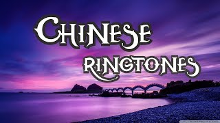 Hi here is the top 5 best chinese ringtones 2019 for your android and iphone with download links trending on china. links:05. ringtone:https...
