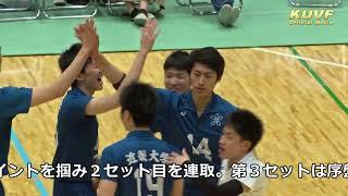 4/14 Bコート第3試合 近畿大-同志社 2018春季リーグダイジェスト