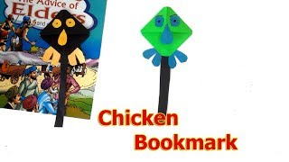 Easy Chicken Bookmark Paper Crafts | How to Make Paper Chicken Bookmark | DIY - Bookmarks Tutorial