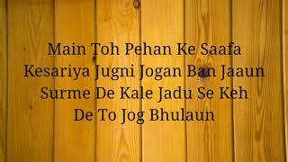 Lirik Lagu Kamli | Dhoom 3 (2013) | Sunidhi Chauhan