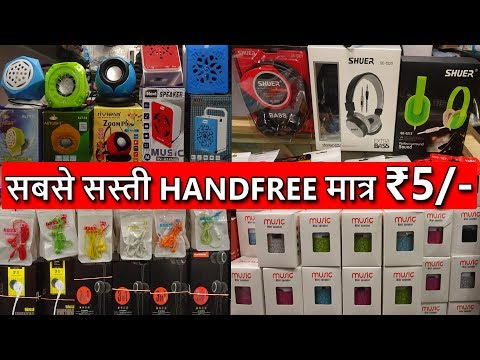 सबसे सस्ता Handfree @5/-, Bluetooth Speaker @50/-, Headphone @100/- | Cheapest Mobile Accessories