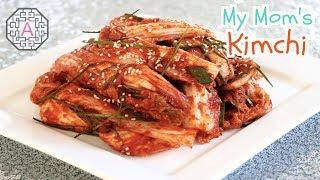 【Korean Food】 My Mom's Kimchi Recipe / Aeriskitchen's Tip