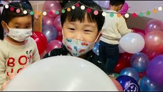 신나는 어린이날#어린이집#어린이날행사#풍선방#에어바운스…