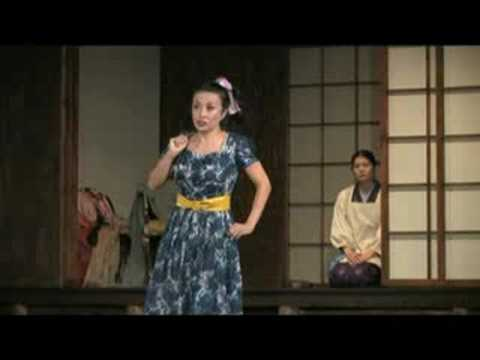 Madame Butterfly in Steyr 2008 / A. Nakajima, R.C. Smith