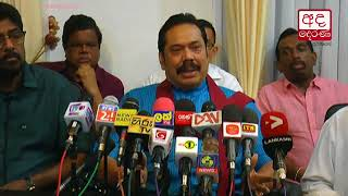 Everyone should work together to restore normalcy in country - Mahinda