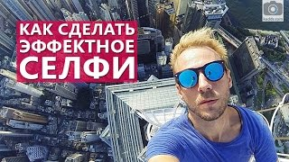 видео Обзор Монопод-Чехол Stikbox для  iPhone 6/6s купить в Украине