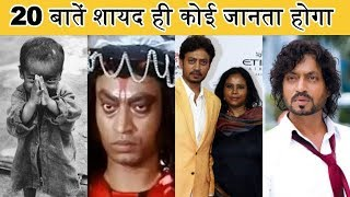 Irrfan Khan Biography - 20 Facts You Didn't Know About Irfan Khan