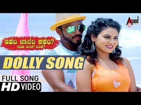 Ashem Zalem Kashem?   Dolly   New Video Songs 2017   Nikith Kottari, Jennifer D' souza   Konkani