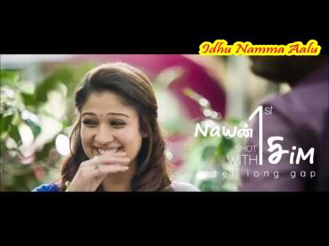 Oru Thalai Ragam   HD Video Songs Idhu Namma Aalu Remix   YouTube