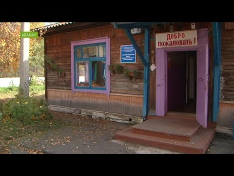 Какая судьба ждёт станцию юннатов в Абакане