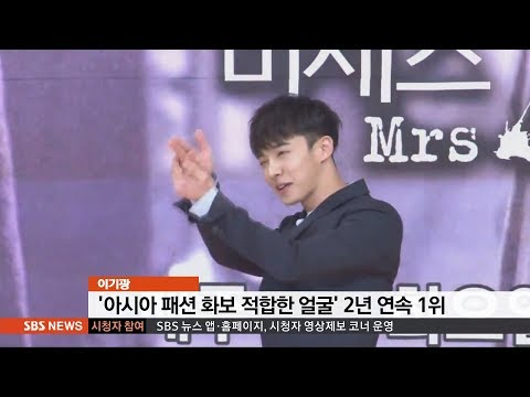 [News] Lee Gi-kwang ranked top face for fashion picture in Asia (180208)