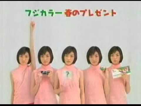 田中麗奈CMフジカラー rena tanaka