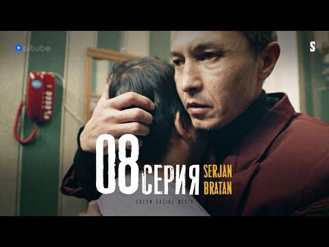 Зачем меня Бог из комы вытащил? | Serjan Bratan | 8 серия