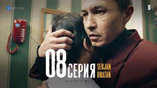 Зачем меня Бог из комы вытащил?  Serjan Bratan  8 серия