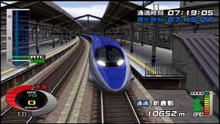 電車でGO! 山陽新幹線編EX 500系「のぞみ501号」新大阪~博多(リベンジ)