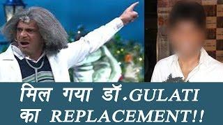 Kapil Sharma vs Sunil Grover: Dr. Gulati