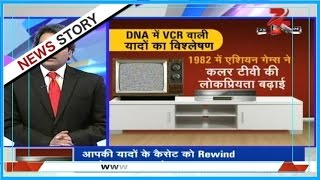 DNA: Japanese company ends VCR production