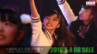 2016年3月3日(木)に原宿物語の本格始動の第一歩として吉祥寺CLUB SEAT...